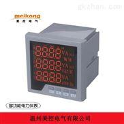 KBO-63C/M50/06MKBO控制与保护开关