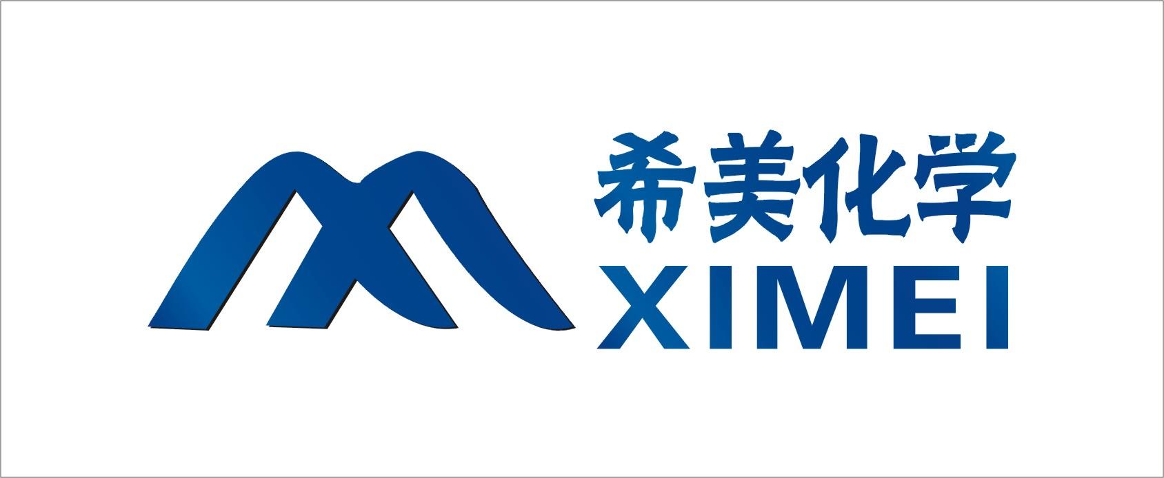 上海希美化学有限公司