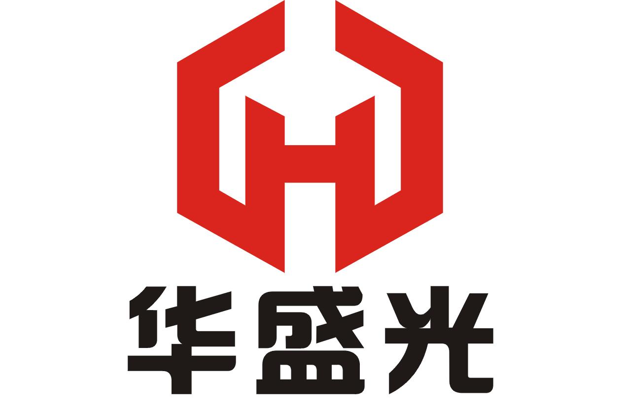 北京华盛光科技发展有限公司