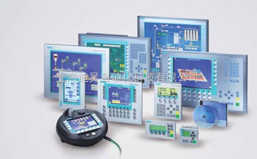 西门子触摸屏与plc通讯连接不上维修