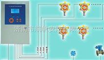 QB2000固定式氢气泄漏报警器