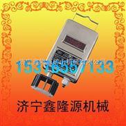 KGF2风速传感器