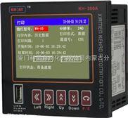 温湿度数显控制仪-KH106C