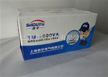 内蒙古蒙呼和浩特TM-8000VA单相挂壁式稳压器价格
