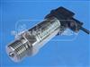 特价销售RS485数字压力传感器 贺迪新品 质量保证 通讯协议任选