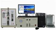 ZC-HW2-不锈钢元素分析仪