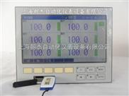 多点电流记录表电流记录仪