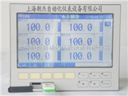 记录仪-供应1-16路多点同时测量电流报警记录仪