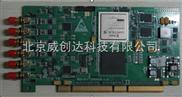 定制PCI高速数据采集卡