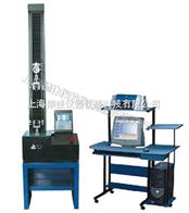 QJ210A织物拉力试验机