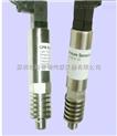 供应优质CPR1000A系列中温型扩散硅压力传感器