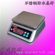 ACS-XC-JWP不锈钢电子桌秤