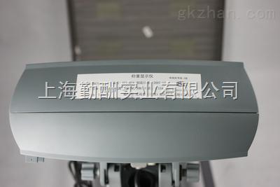 上海TCS-100kg40*50公分计重型台秤/称重电子秤