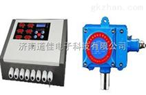 一氧化碳报警器,固定式一氧化碳报警器