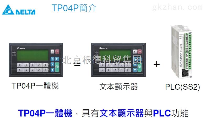vfd-e-台达迷你多功能e系列变频器