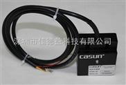 AGV地标传感器 磁导航传感器价格 AGV小车配件