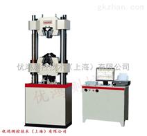 100吨螺纹钢拉力试验机/螺纹钢拉力机