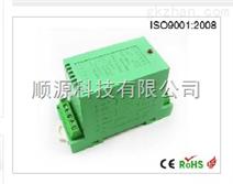 比例调节控制模拟量隔离放大器