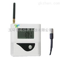 冷链温湿度监测系统