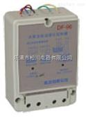 DF-96液位继电器