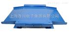 上海超低地磅價格/超低電子地磅廠家