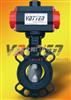 VT1ADW11A气动对夹蝶阀,气动水处理软密封蝶阀
