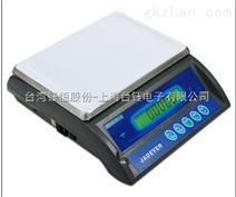 电子秤可以连电脑吗,台湾钰恒电子秤接RS-232接口(可接电脑打印机),JWE电子桌称