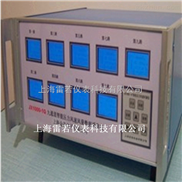 RE-1211十路道风速测试仪表设备