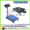 移动平台秤维修/800公斤移动台秤价格