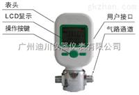 MF5706氮氣質量流量計/MF5706氣體質量流量計/現貨流量計【全國包郵】