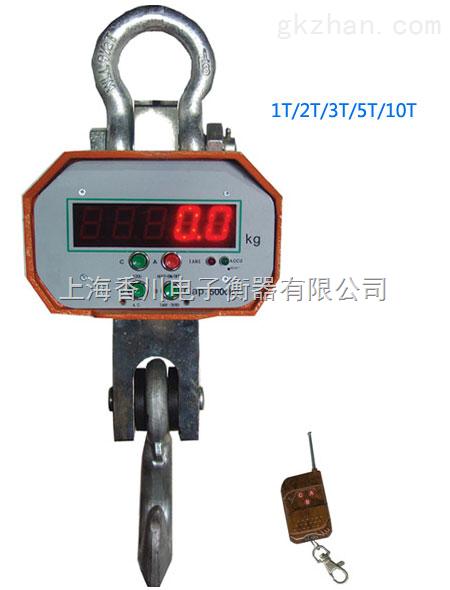 江苏吊秤多少钱/3吨直视吊秤价格