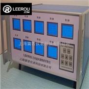 RE-1211九通道风速检测仪器