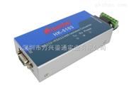 RS232转RS485转换器/光电隔离器