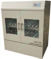 ZHWY-2112B智能数显双层振荡培养箱