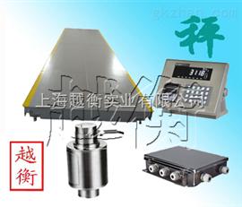上海1-30吨无线耐高温电子吊秤