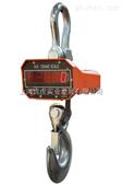 3T电子吊称,5吨电子吊钩秤