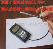 供應DR-360干膜測試儀價格