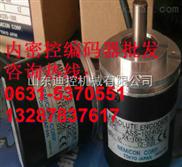 甘肃地区NEMICON内密控编码器OVW2-36-2MHC内