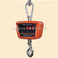 OCS-XC-P 防水直视电子吊秤