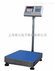 TCS-300 帶打印臺秤