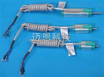 电子尺,KTR自恢复型直线位移传感器