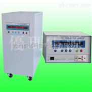 变频电源-数位可编程变频电源