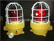 BAD防爆燈BBJ系列防爆聲光報警器,防爆應急燈(安全出口燈)