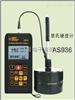 希玛AS936希玛AS936里氏硬度计AS-936