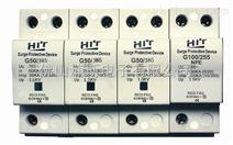 HIT3 G50 385+G100 255NPE