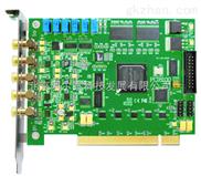 PCI8100--阿尔泰80MS/s 12位 2路可同步 任意波形发生器,带DIO功能