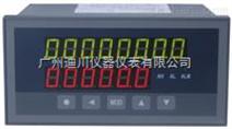 XSJDL/KB2A0S0V0N流量定量控制器