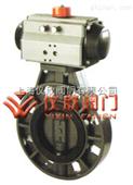 气动塑料蝶阀YXD641F-16C