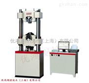 微机控制液压万能材料实验机/万能材料拉力实验机