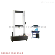 LCD四点弯曲试验机/LCD四点抗弯曲强度试验机